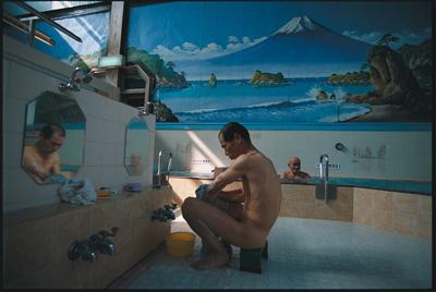 Il Fuji e il bagno giapponese